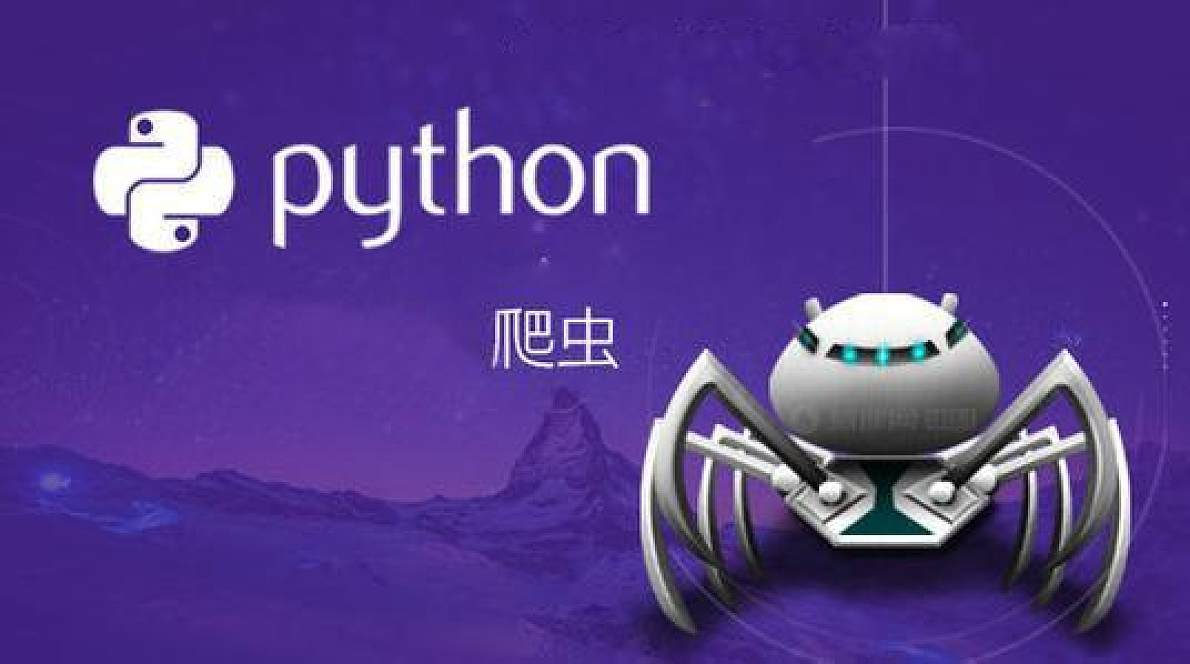 零基础:21天搞定Python分布爬虫