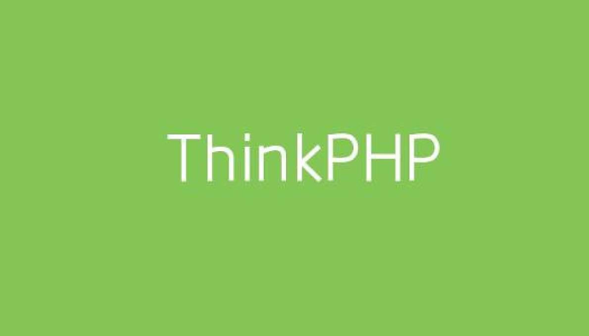 thinkphp组件化开发微信公众平台管理系统教程 共50课